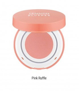 TENSION BLUSHER (BOX & PACKAGING SPECIAL EDITION)