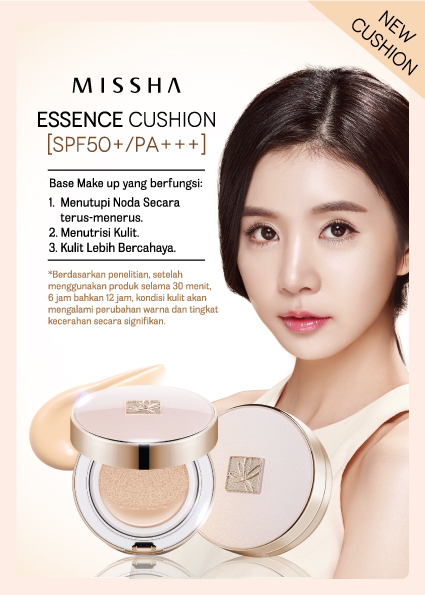 signature essence cushion deskripsi