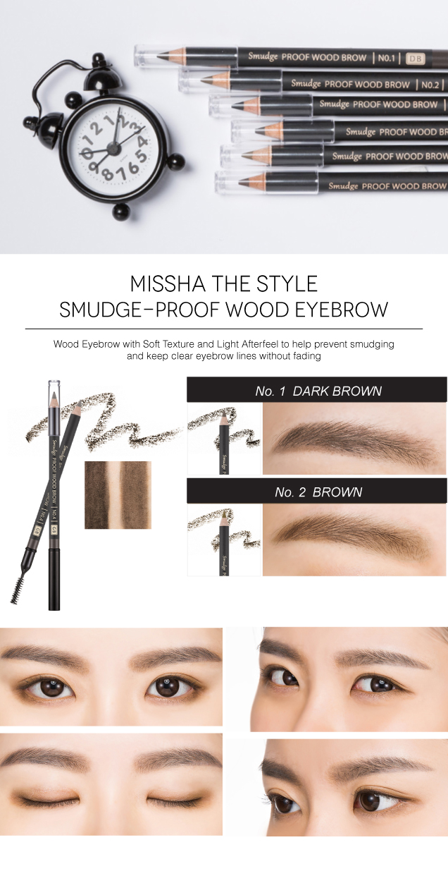 smudgeproof wood brow
