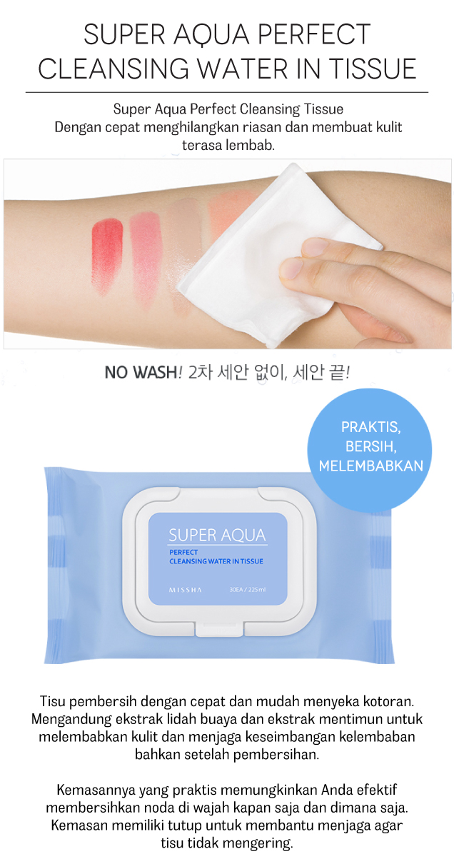 super aqua cleansing water tissue