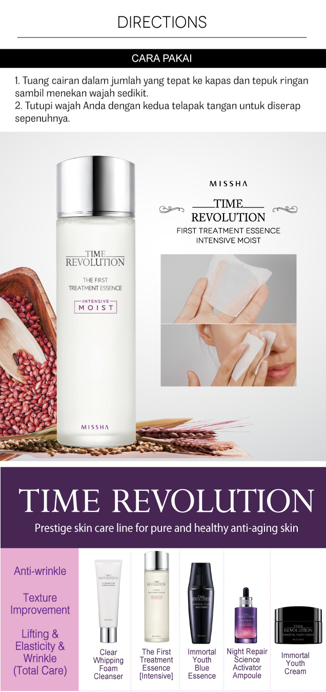 Time Revolution First Treatment Essence Cara Pakai