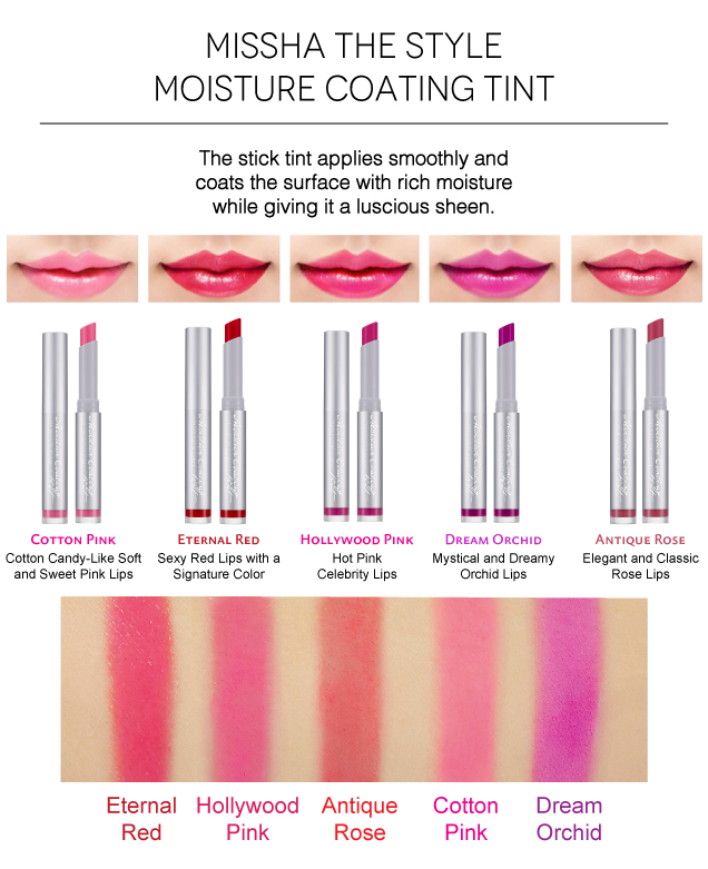 The Style Moisture Coating Tint