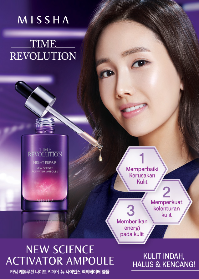 time revolution night ampoule