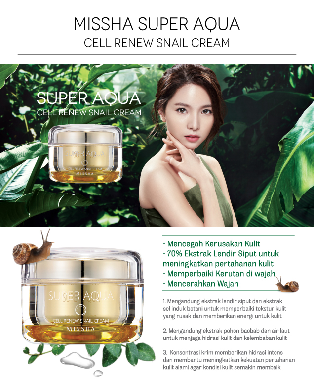 Super Aqua Snail Cream